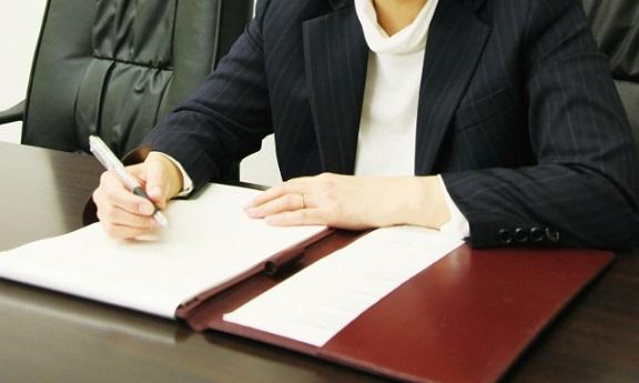 ステップ4「就労ビザの申請」