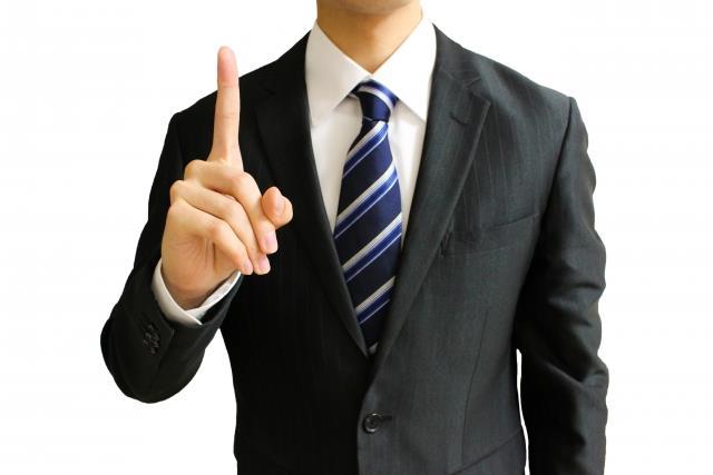 在留資格は「入国管理局」に申請する